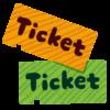 ボクシングイベント&チケット情報【2020.1.12~2020.2.14】
