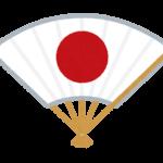 ボクシング 日本ランキング