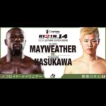 フロイド・メイウェザー・ジュニア vs 那須川天心