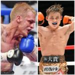 ヘッキー・ブドラー vs 京口 紘人