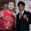 ボクシング世界戦予定[2019.2.3~2019.5.4]