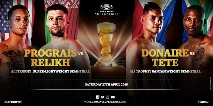 レジス・プログレイス vs キリル・レリック WBA世界スーパー・ライト級タイトルマッチ