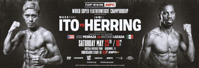 伊藤 雅雪 vs ジャメル・ハーリング WBO世界スーパー・フェザー級タイトルマッチ