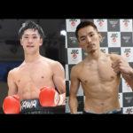 ボクシング 日本開催のタイトル戦予定 [2019.8.23~2019.11.17]