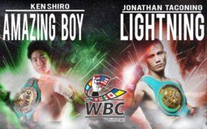 【2019-7-12】拳四朗 vs ジョナサン・タコニン WBC世界ライト・フライ級タイトルマッチ