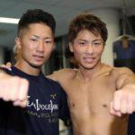 ボクシング 日本開催のタイトル戦予定 [2019.9.21~2019.12.7]